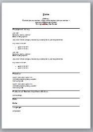 basic resume templates  free sample meeting agenda template  blank    free basic resume templates for word