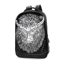 <b>3D</b> бык силикагель заклепки кожа плеча школьная сумка для ...