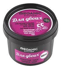 Купить <b>соблазнительное густое мыло для</b> душа для двоих ...