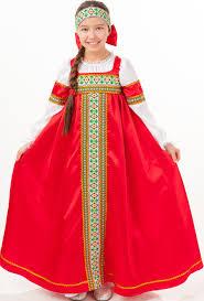 <b>Карнавальный костюм Марьюшка</b> сарафан, повязка на голову ...