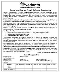 odisha hrd jobs at vedanta for b sc graduates jobs at vedanta for b sc graduates