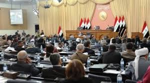 MPs - We will not give up the prosecution of al-Maliki