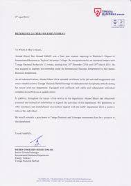 ahmadkhairieportfolioo 1 recommendation letter reference letter