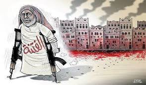 Image result for حرب الفتنة كاريكاتير
