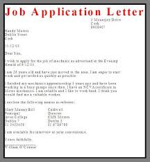 Application Letter Sample For Fresh Graduate Accounting happytom co