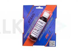 Спрей-<b>очиститель для снятия термопасты</b> DS-1 в Детальке ...