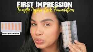 <b>Temptu Hydra lock</b> First Impression | IHeartAirbrush - YouTube
