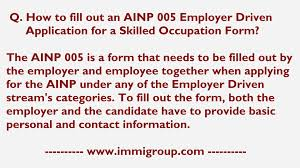 how to fill out an ainp employer driven application for a how to fill out an ainp 005 employer driven application for a skilled occupation form