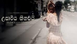 Image result for usaviya nihandai film