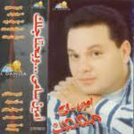 Amin Samy - cd86203a8fade