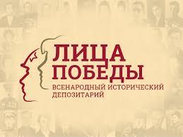 ГБУДО г. Москвы «Детская музыкально-хоровая школа №106 ...