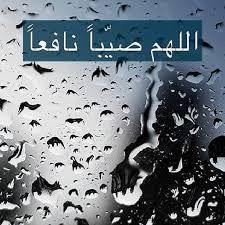 عبارات عن المطر images?q=tbn:ANd9GcR