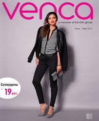 каталог Venca осень-зима 2012/13 by CatalogCenter - issuu