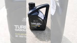 "<b>Моторное масло Hyundai</b> / <b>KIA</b> ""<b>turbo</b> SYN"", SM/GF-4 купить в ..."