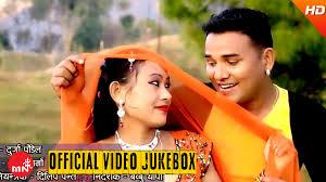 shankar bc i hit video jukebox aashish music