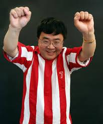 Resultado de imagen de chino con camiseta del Atlético de Madrid