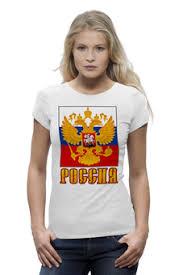 """Женские футболки c популярными принтами """"Россия ..."""
