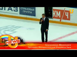 """UTV. Трагедия <b>ХК</b> """"<b>Локомотив</b>"""" (Ярославль) - YouTube"""