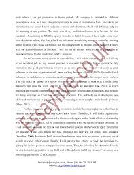 Get essay   ipgproje com Ipgproje com