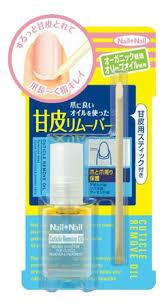 Купить <b>масло для удаления</b> кутикулы nail cuticle remove oil 6мл ...
