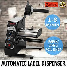 Electric <b>Label</b> Dispenser <b>Machine</b> Auto Sticker <b>Stripper</b> Separating ...