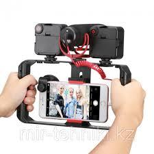 <b>Клетка Ulanzi U-Rig</b> Pro для съемки на смартфон 0673 : продажа ...