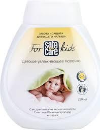 Детское увлажняющее <b>молочко Safe and Care</b> for Kids 250 мл ...