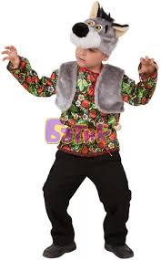<b>Карнавальный костюм Батик Волчонок</b> Еремка, для мальчика ...