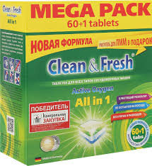 """<b>Таблетки для</b> посудомоечных машин <b>Clean & Fresh</b> """"All in 1"""", с ..."""