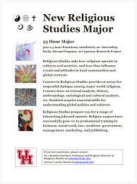 religious studies university of houston course