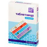 Купить коробочки для <b>таблеток</b> – каталог и цены в аптеках ...