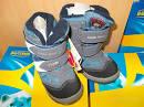 зимние комбинезоны для детей в каменске-уральском