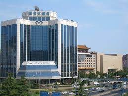 """Résultat de recherche d'images pour """"beijing city"""""""