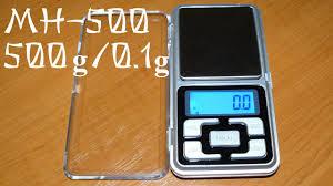 Электронные <b>весы</b> MH-500 500g/0.1g <b>Pocket</b> Scale с ...