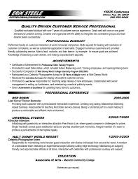 how to write your first resume quotes cover letter templates how to write your first resume quotes how to write a resume dos and donts cbs sample resume career goals