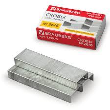 Скобы <b>BRAUBERG № 26/6</b> (для <b>степлеров 24/6</b>), 1000 штук ...