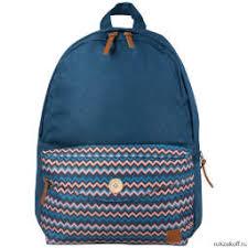 Купить молодежный <b>рюкзак</b> на молнии в интернет магазине ...