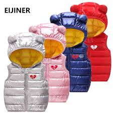 EIJINER Official Store - Amazing prodcuts with exclusive discounts ...