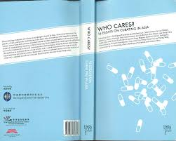 who cares essays on curating in asia para site book1 3 years ago parasite hk