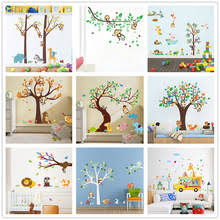 Buy <b>owl tree</b> and get free shipping on AliExpress.com