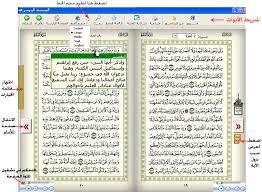 كتاب الجامع لاحكام القران - القرطبي