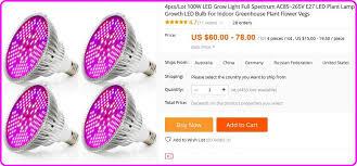 150 <b>LEDs Grow Light</b> Full Spectrum 100W <b>E27</b> AC85~265V LED ...