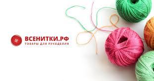 <b>Пряжа</b> для вязания <b>Vita Pelican</b> ВсеНитки.рф