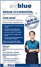 air hostess job in air blue 2017 jobs jobz pk air hostess job in air blue