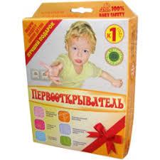 Отзывы о <b>Набор</b> средств детской безопасности <b>Baby Safety</b> ...