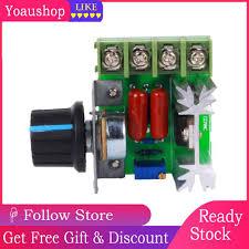2000W Adjustable <b>AC</b> Motor Speed Controller 50-<b>220V 25A</b> Voltage ...