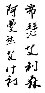essay chinese essay