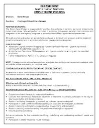 direct care job description template direct care job description