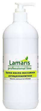 Lamaris <b>масло арома массажное</b> антицеллюлитное — купить по ...