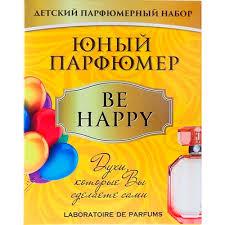 "<b>Набор для творчества</b> ""Юный Парфюмер. Be <b>Happy</b>"" арт ..."